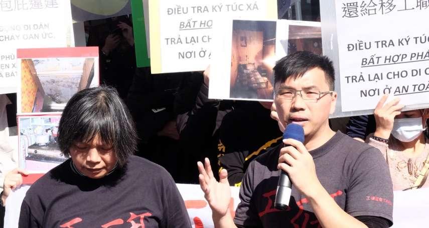 台中花博》一個每月工時300小時的過勞死司機 讓工傷協會衝上晚會舞台抗議「正隆殺人、花博染紅」