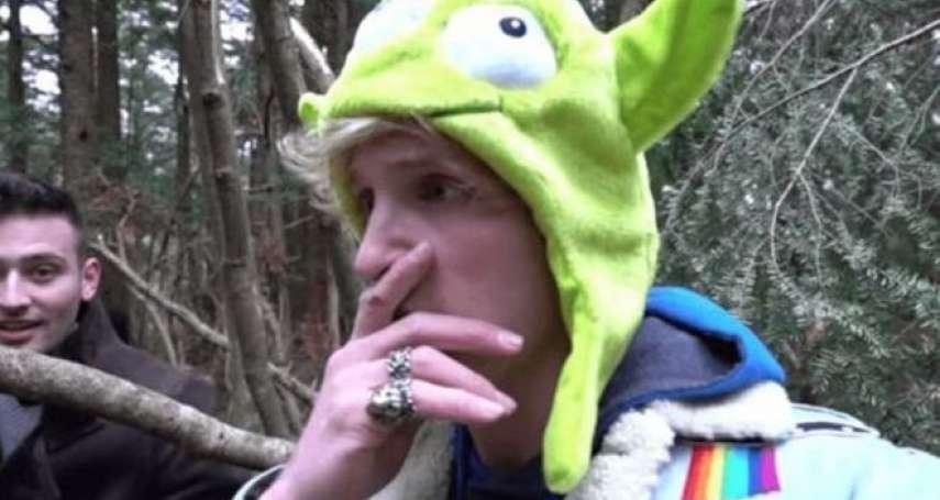 美國網紅影片「自殺森林」遺體入鏡 獲數百萬點擊後道歉