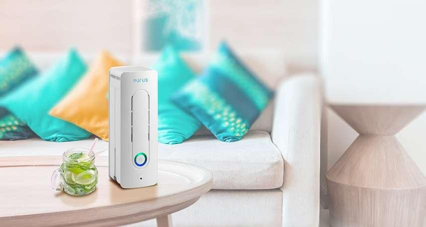 打造職場好氣場!PURUS air智慧空氣清淨機幫你創造室內好空氣