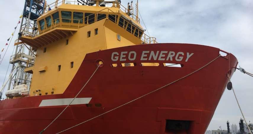 離岸風電外商急尋本土承包商 探測船、電纜舖設商生意旺