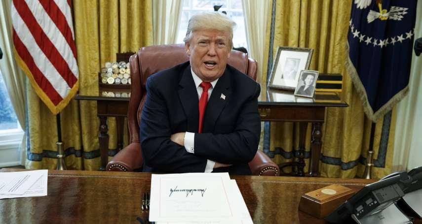 領導無方、毫無準備、行為幼稚如兒童《烈焰與怒火:川普白宮內幕》帶你認識全球超級強權領導人