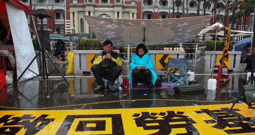 反勞基法修惡》想為抗議者送杯熱咖啡也不行 民團:明明這是台灣,卻像被送到北韓!