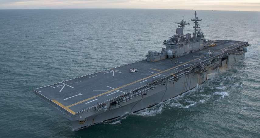 台灣海軍再添戰力?傳國造「台版小航艦」 2大任務曝光