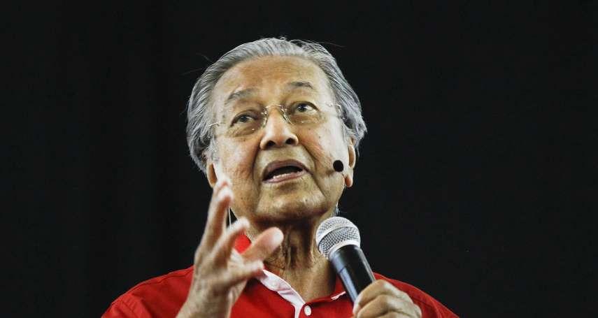 辦納吉、查貪腐 馬來西亞新政府想與中國交好,恐困難重重