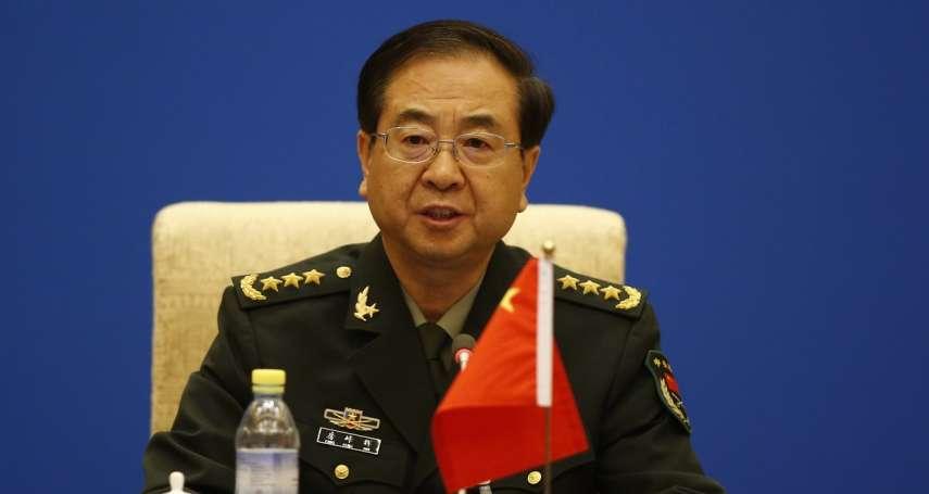 被中共公開否定的第九位解放軍上將:前參謀長房峰輝涉貪,遭重判無期徒刑