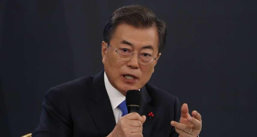 文在寅也想改總統任期!南韓總統提交修憲案 青瓦台:4年連任總統制時機已成熟
