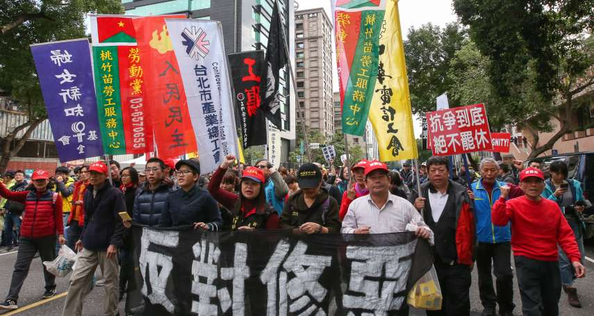台灣指標民調》勞基法越修越好嗎?近半民眾認為不能保障勞工權益,越年輕反彈越大