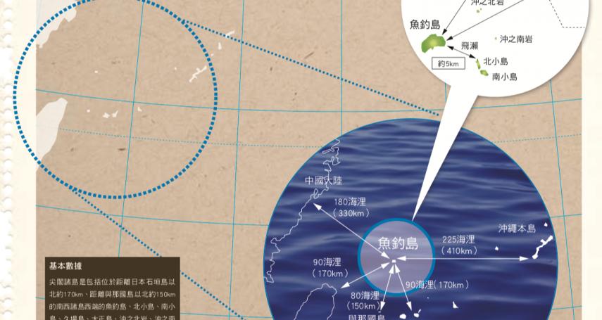 連續80天在釣魚台附近出沒,日本受夠了!菅義偉嚴正抗議:中方船隻應立刻退出日本領海,停止騷擾日本漁民