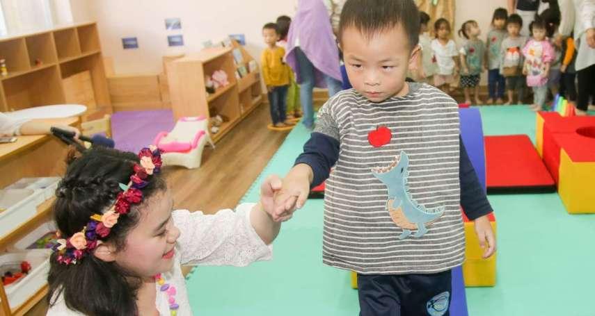 觀點投書:幼兒教育是辦教育,還是做生意?