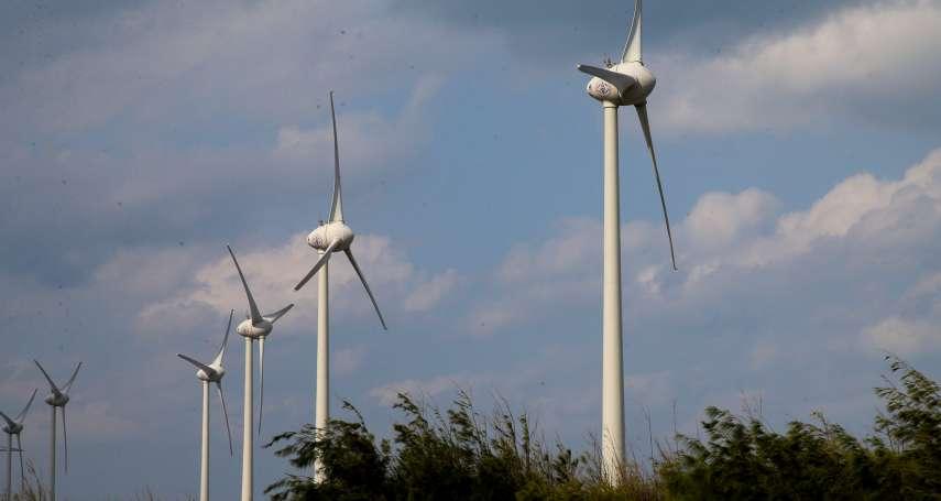 駐德處稱風力發電機可防共軍 黃子哲轟「污辱人民的智商」