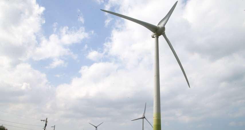 張鼎煥觀點:離岸風電專案融資應該審慎評估並樂觀其成