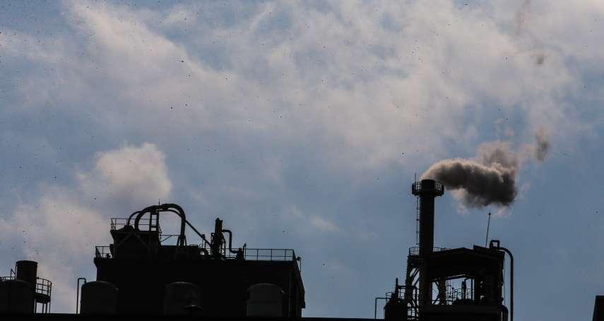 台灣現狀》2020第一階段溫室氣體管制目標將跳票,都是因為「這件事」沒做好!
