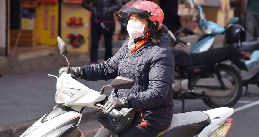 注意保暖!北台灣整天偏冷 竹苗低溫特報恐剩下10度