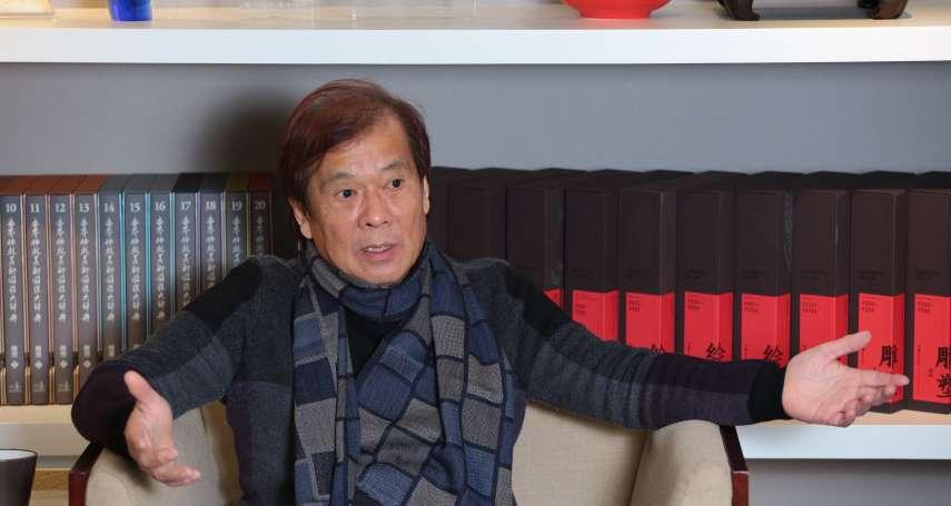 郭建宏提假處分要求維持華視總經理職務  法院駁回