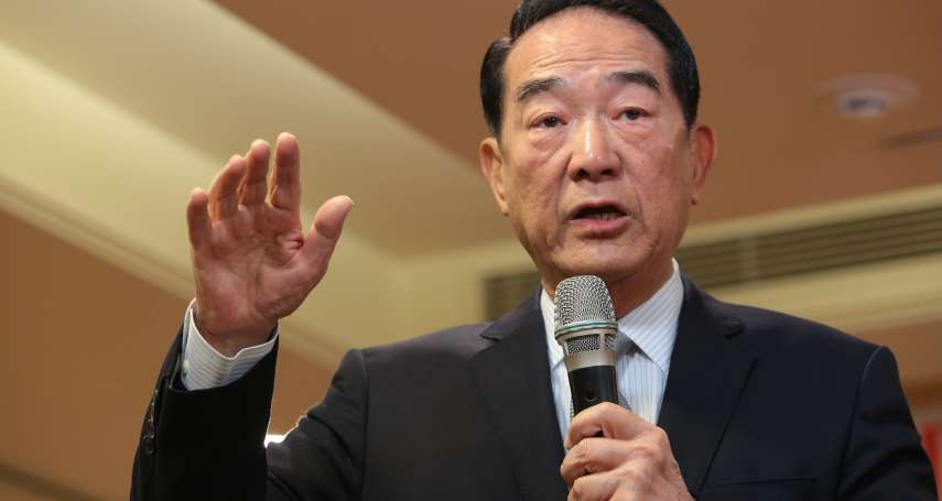 你知道美國曾在台灣部署核武飛彈嗎?宋楚瑜這本書解密了