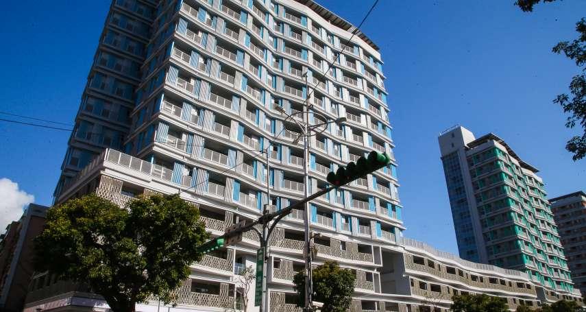 吳國譽觀點:公共住宅不是居住正義唯一要做的事