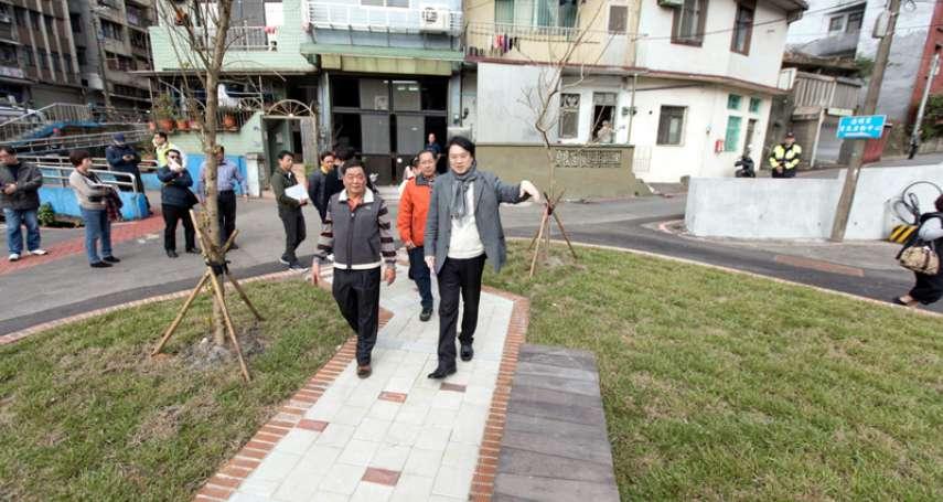 基市推閒置空間改造 提升老舊社區環境