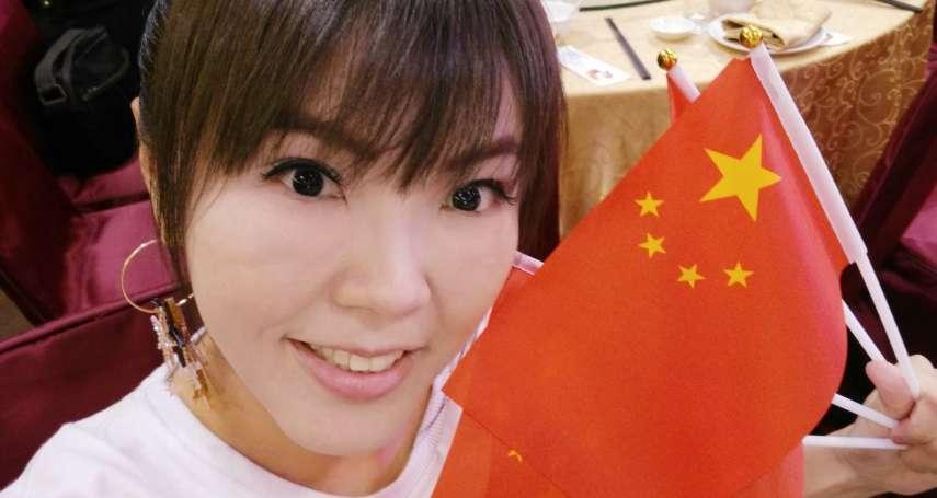遭點名難再爽用健保 劉樂妍嗆:我用得理所當然,且老娘對台灣有貢獻