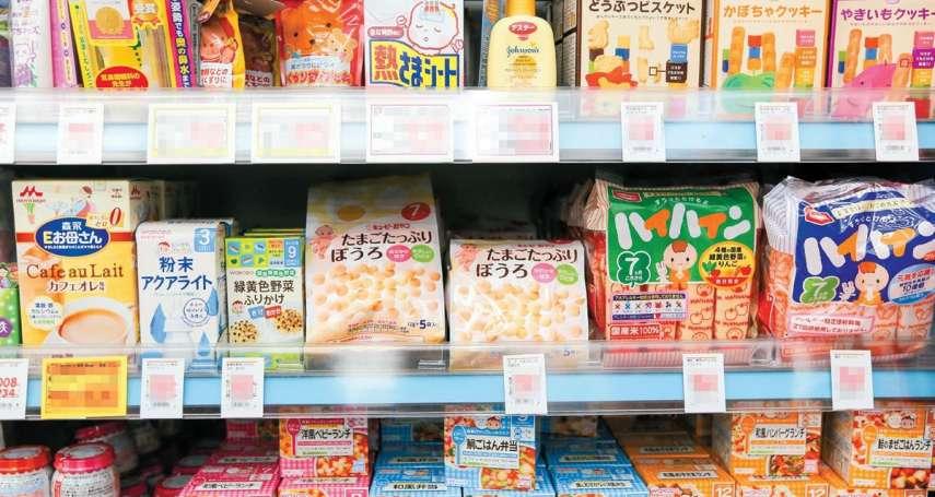 【日本必買】去日本藥妝店,有什麼非買不可?旅遊達人私房清單大公開