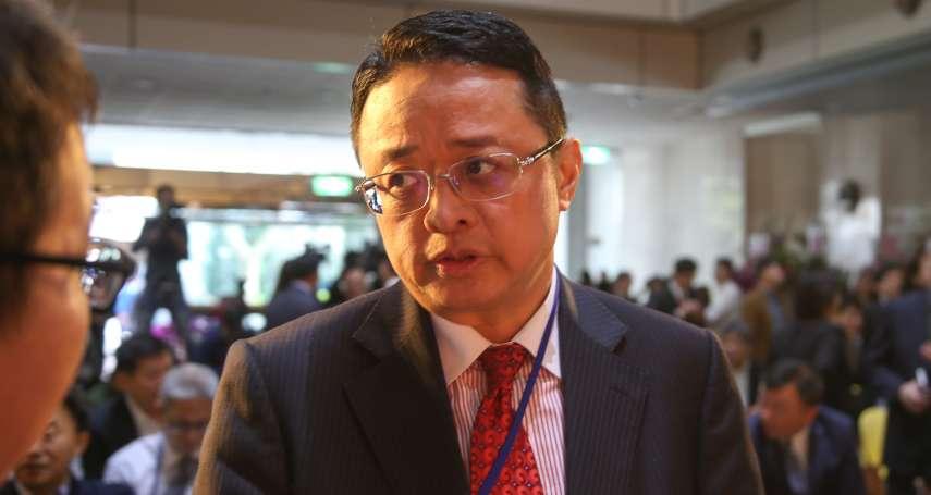 中華電信內戰》賣「金雞母」投資綠能電廠 子公司「中華投資」爆關係人交易疑雲