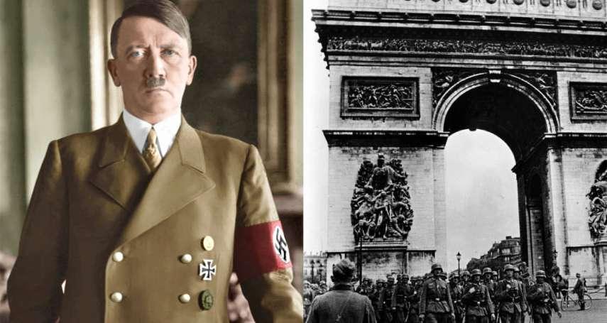 為何二戰時,法國這麼不堪一擊?別怪德國太強,看看法國政府做這5件事,會輸根本不意外