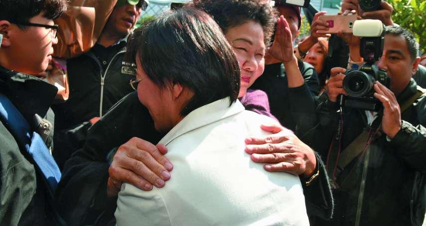 新新聞》劉世芳退選相護  陳菊下個戰場超越高雄