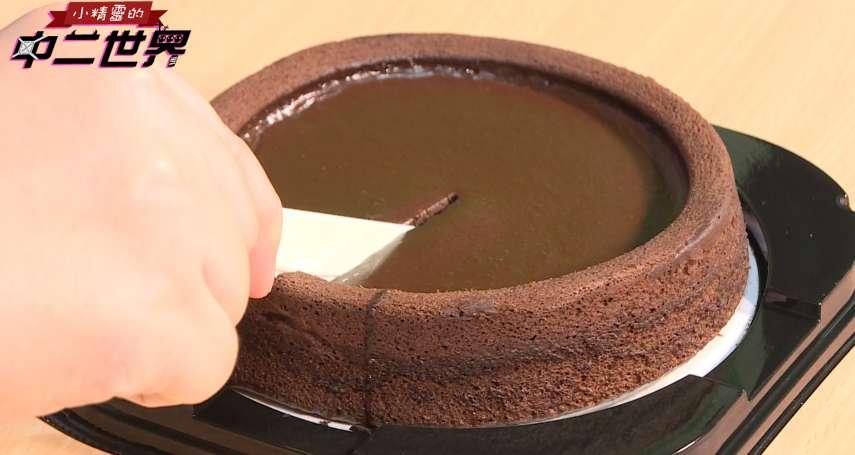 【影音】紅遍台灣的知名甜點,竟通通不用100元!全聯xHershey's限定巧克力到底魅力在哪?
