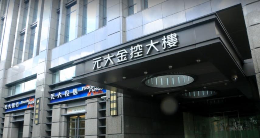 馬志玲趁SARS低買土地惹風波!元大、台安醫院合建案纏訟15年 調解金9.5億元