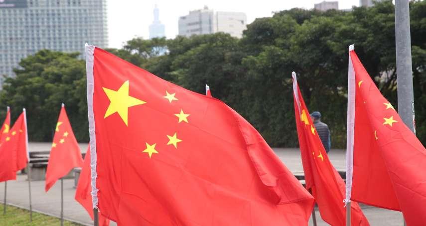 在中國生活,別以為只是「言論不自由」!不能遷戶口、匯款遭限制…這些控管比你想的還嚴重