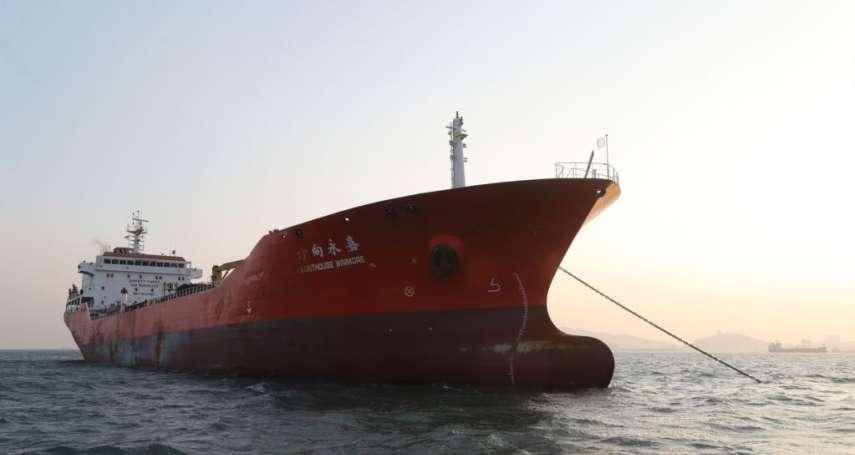 華爾街日報:六艘中國貨船疑偷偷援助北韓