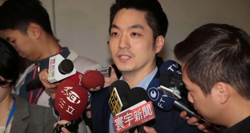 2018大選震撼彈!蔣萬安正式宣佈不參選台北市長