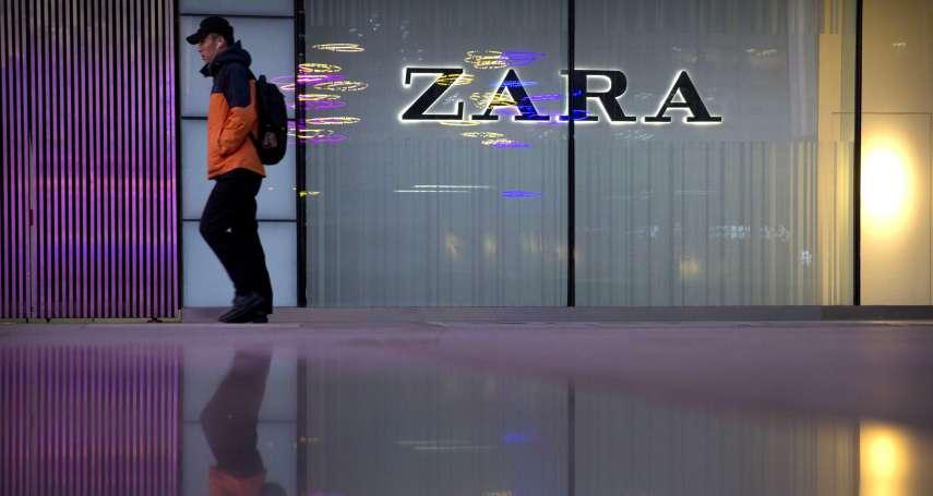 時尚品牌道歉大會》香港部分門市晚開門遭質疑挺反送中 ZARA強調支持一國兩制還被中國官媒酸「誠意不足」