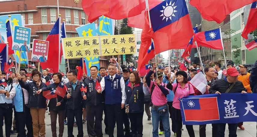 竹市府農民曆旭日旗效應延燒 抗議群眾吶喊林智堅下台