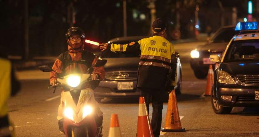 恐怖酒駕「傷亡大數據」!實際人數高出警方統計5倍以上