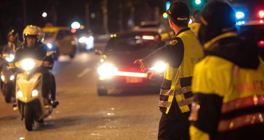 鄧湘全觀點:交通刑法與酒駕殺人罪