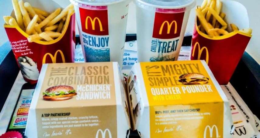 冷飲直接喝!麥當勞明起推新杯禁吸管 估減16%塑膠量