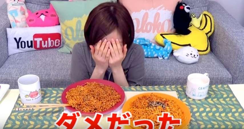 辣到飆淚、灌水、脫衣服!全球熱賣1800億、打敗《康師傅》的韓國辣雞麵,好吃秘方原來是…