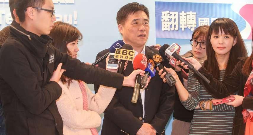基隆市長提名風波,郝龍斌:宋瑋莉願讓謝立功