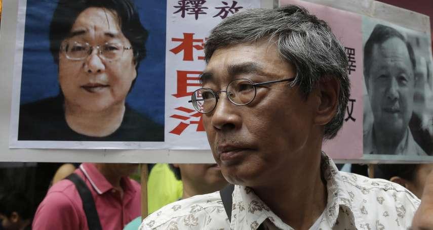 強硬趕走外國記者、書店股東被失蹤都成日常⋯香港還有沒有言論自由?「一國兩制」承諾成了白紙?