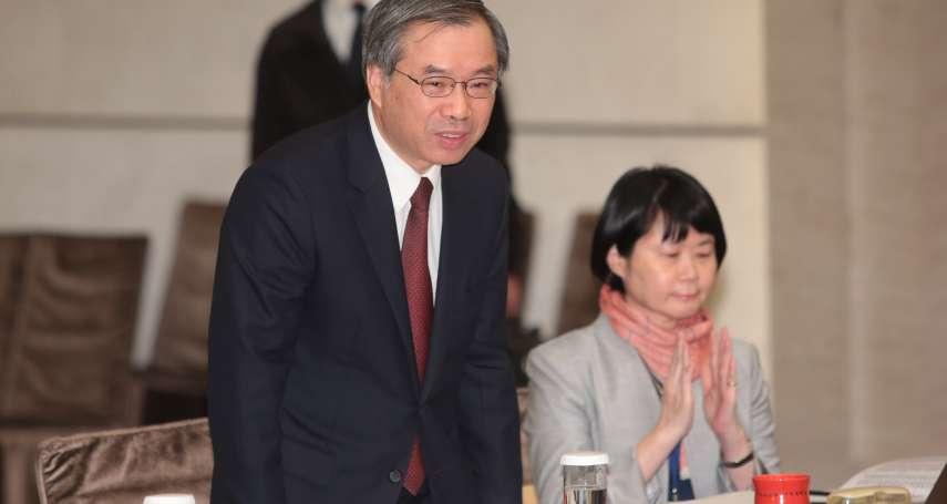 證券老將李啟賢領軍 華南永昌證券董事會展現新氣象