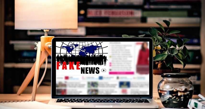 法國人不愛網路媒體!假新聞氾濫,法國民眾更加信任廣播、紙媒