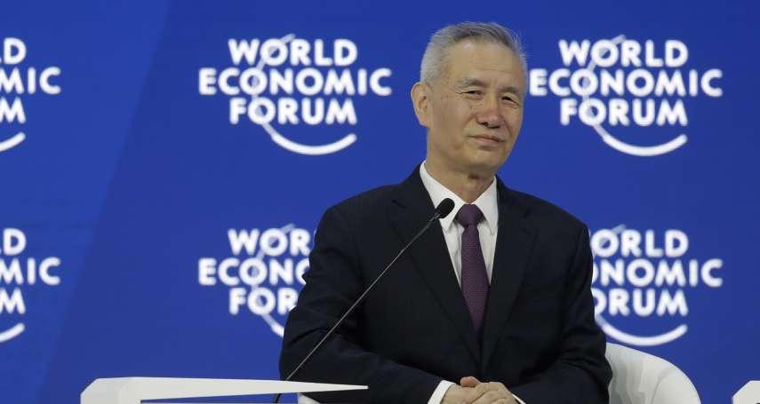 中國經濟拉警報!副總理劉鶴喊話:中國股市最有投資價值,5項新政策促進股市健康發展,掌握4項經濟結構性變革