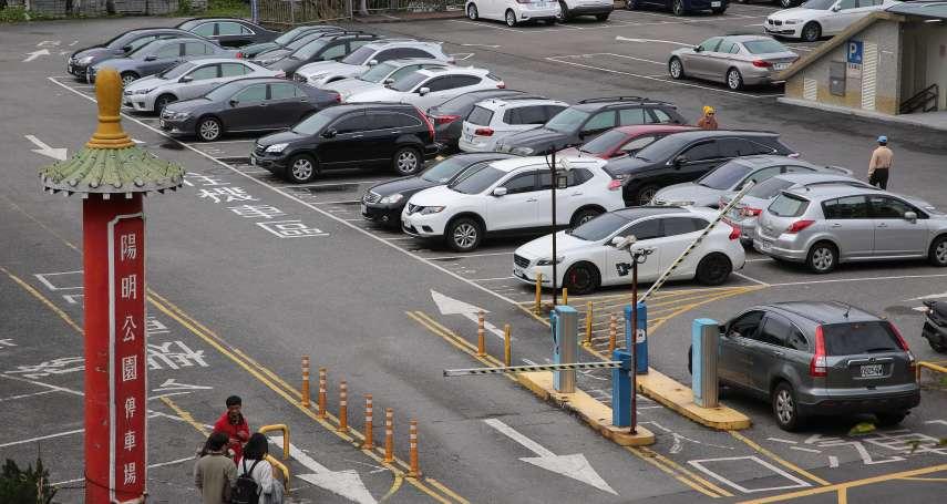 北市Uparking推2年僅增350格私人車位 交通局自爆卡在這關