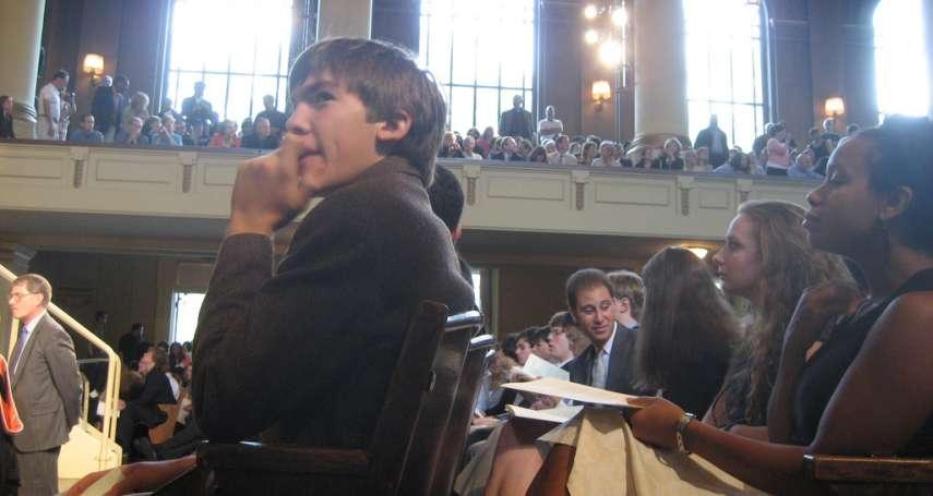 鄧鴻源觀點:論美國名校的幸福課