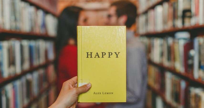現代人好憂鬱?英國政府有「孤獨大臣」、美國耶魯大學「幸福生活課」1200人搶修