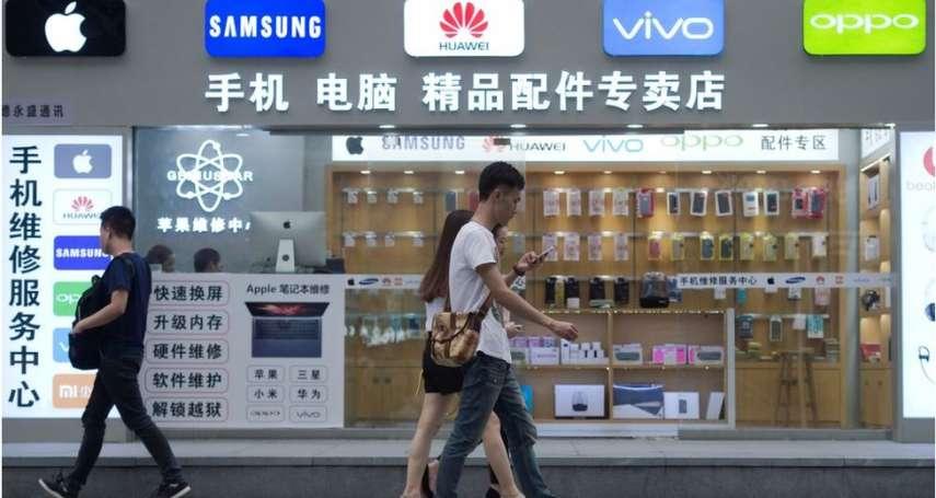 中國手機市場陷入飽和?銷售8年來首度下跌