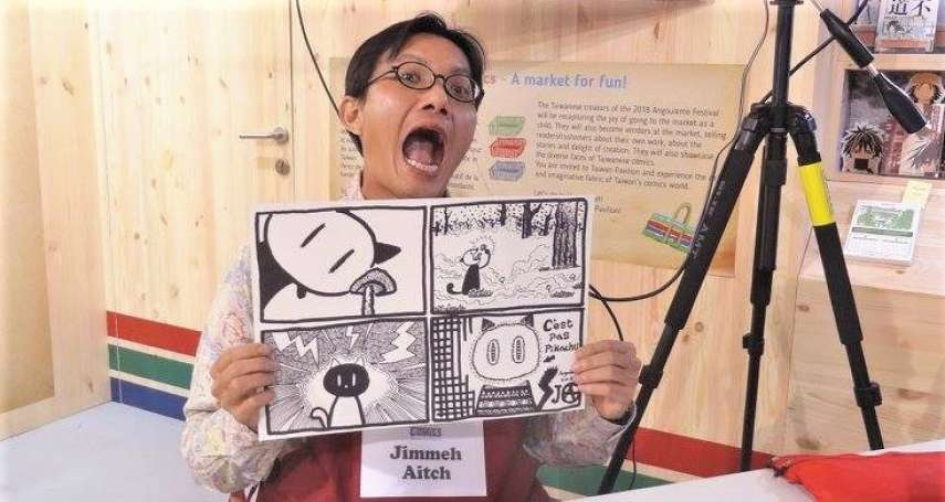 大學教師轉行畫漫畫!32歲才拿起筆,網上意外被發掘,他道出追夢成功的滿足與快樂…