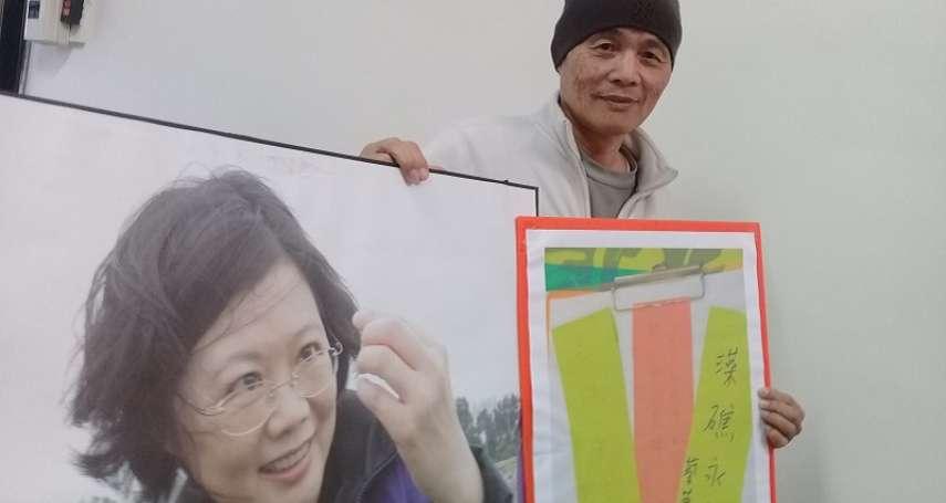 朱淑娟專欄:馬英九可以停建國光石化,蔡英文為何非要毀掉藻礁?