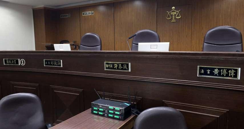 險遭法官逮捕,彰化女檢性侵案聲押案抗告扳回一城