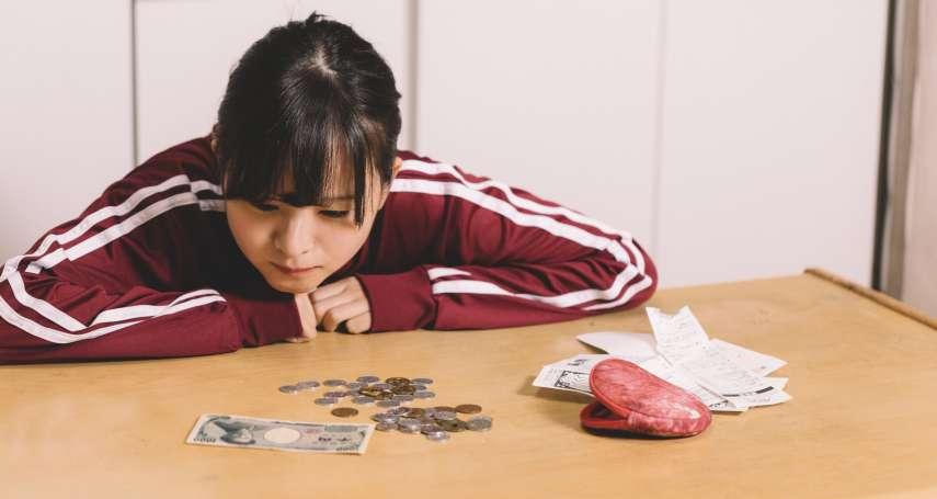 為何經濟變好了,人民都感覺不到?原來台灣家庭負債比已達87%不能再高…